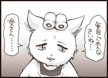 121-05.jpg