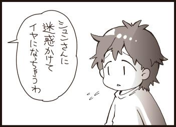 121-07.jpg