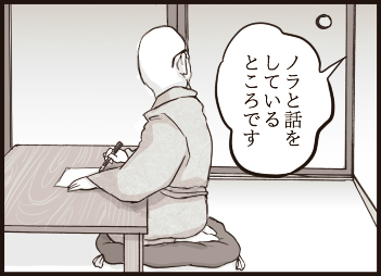 noraya3-04.jpg