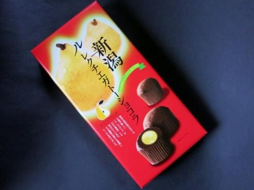 新潟ガトーショコラ