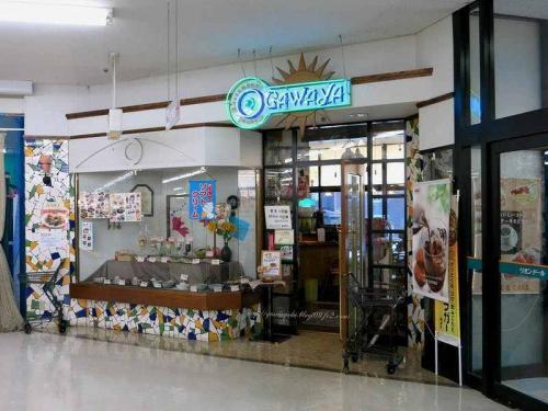 レストランオガワヤ
