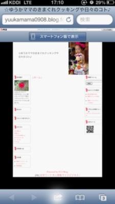 image_20130922171904df6.jpg