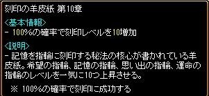 2013102100584122b.jpg