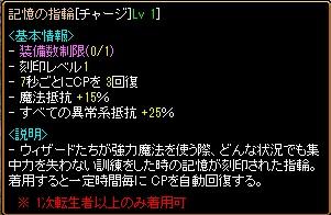 20131021005842969.jpg