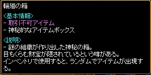 201310210058437e9.jpg