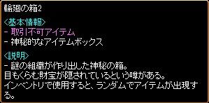 201310210058448db.jpg