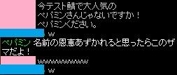 201311040253127eb.jpg
