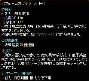 20131104035523dc6.jpg