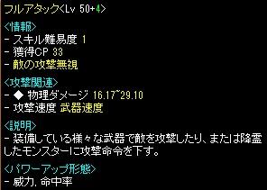 201311040420280fc.jpg