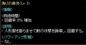 20131104044356b17.jpg