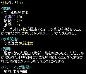 20131104044904b86.jpg
