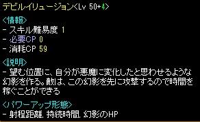 20131104050213f2e.jpg