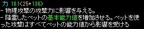 201311040541244d3.jpg