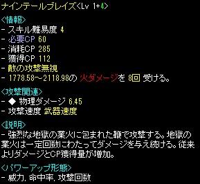 20131104054713a7b.jpg