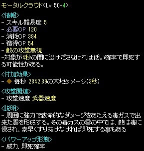 201311040621493fe.jpg