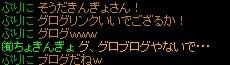 20131107215130133.jpg