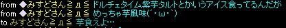 20131110023610dfb.jpg