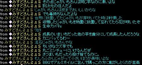 20131110023612415.jpg