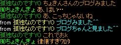 201311100343000ea.jpg