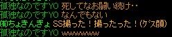 2013111003524819a.jpg