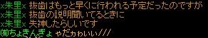 2013112312554687f.jpg