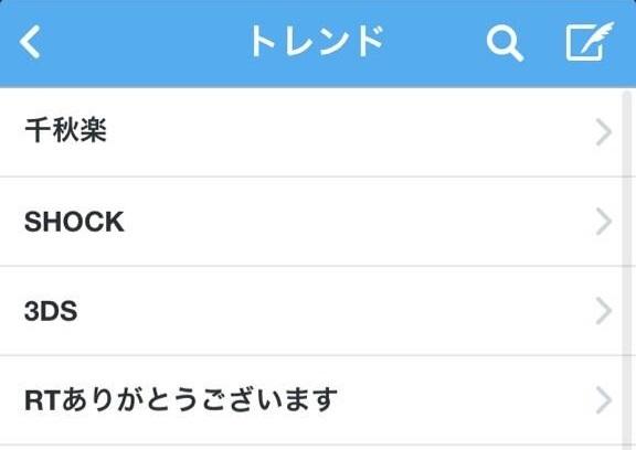 SHOCK1位a