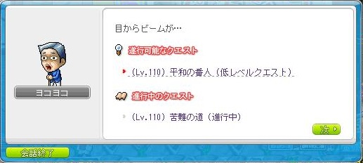 Maple141018_163045.jpg