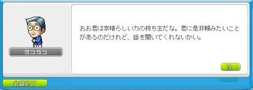 Maple141018_163051.jpg