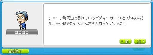 Maple141018_163054.jpg