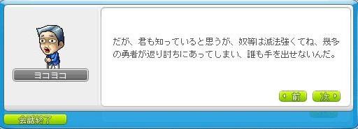 Maple141018_163058.jpg