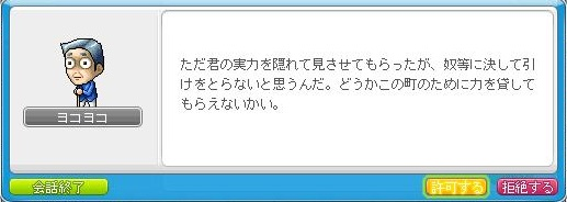 Maple141018_163104.jpg