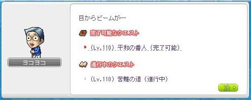 Maple141029_205951.jpg