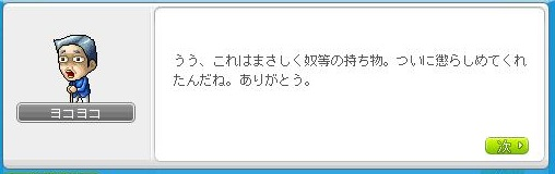 Maple141029_205954.jpg