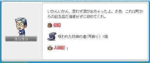Maple141029_205957.jpg