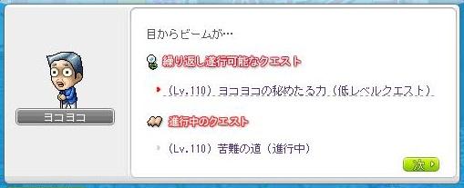 Maple141029_210002.jpg