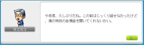Maple141029_210005.jpg