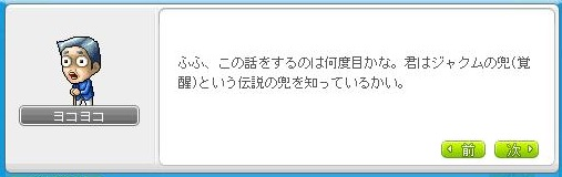 Maple141029_210010.jpg