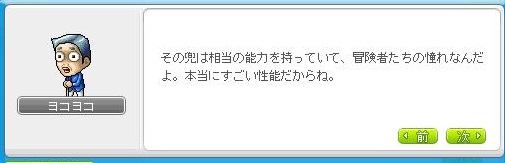 Maple141029_210013.jpg