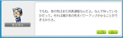 Maple141029_210016.jpg