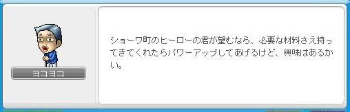 Maple141029_210019.jpg