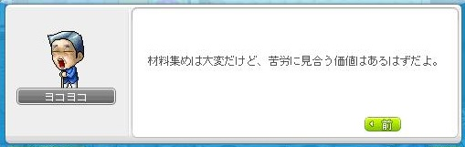Maple141029_210028.jpg