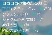 Maple141107_214458.jpg