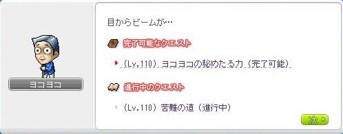 Maple141107_214514.jpg