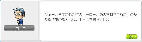 Maple141107_214518.jpg