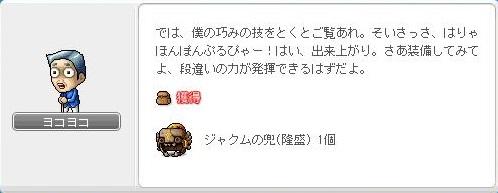 Maple141107_214523.jpg