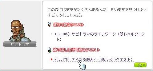 Maple141107_214608.jpg