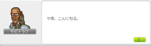 Maple141107_214618.jpg