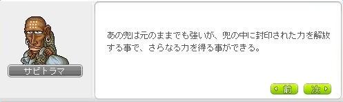 Maple141107_214624.jpg