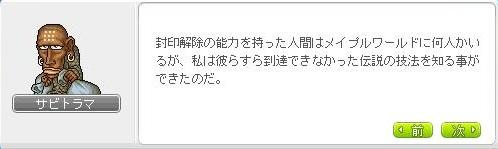 Maple141107_214628.jpg