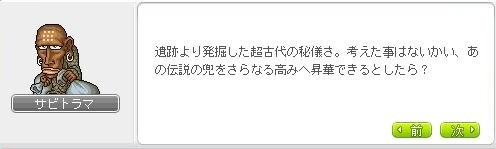 Maple141107_214632.jpg